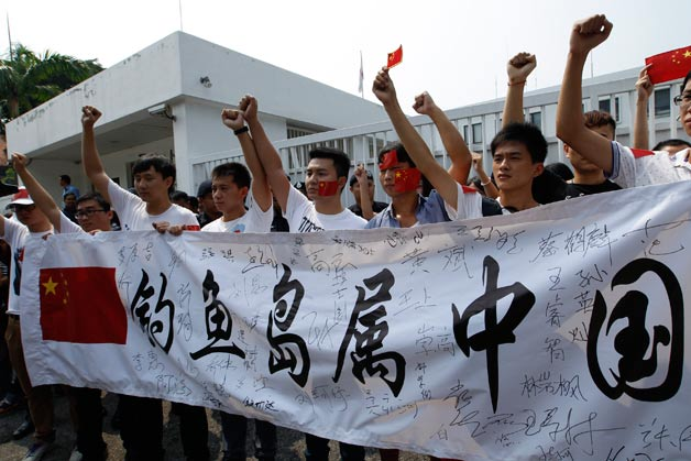 China anti-Japan protests
