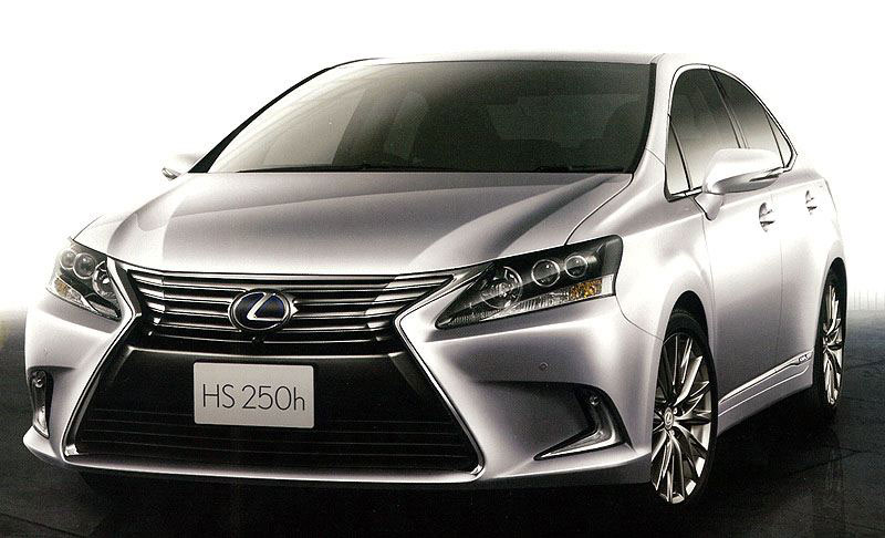 This is the much better looking Lexus HS 250h that we won ...