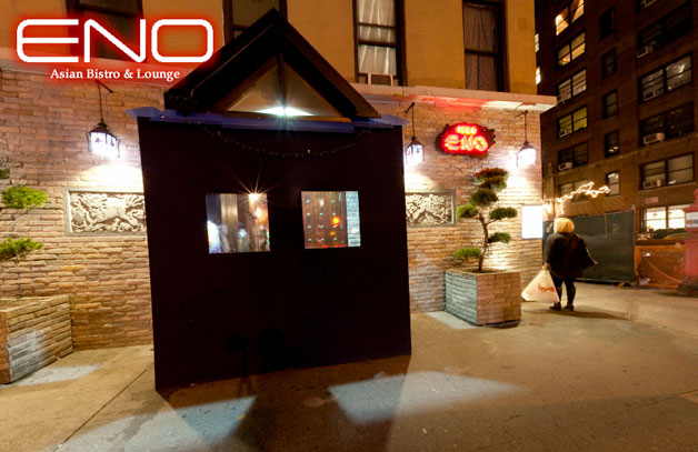Eno Asian Bistro & Lounge in Manhattan - Entrance