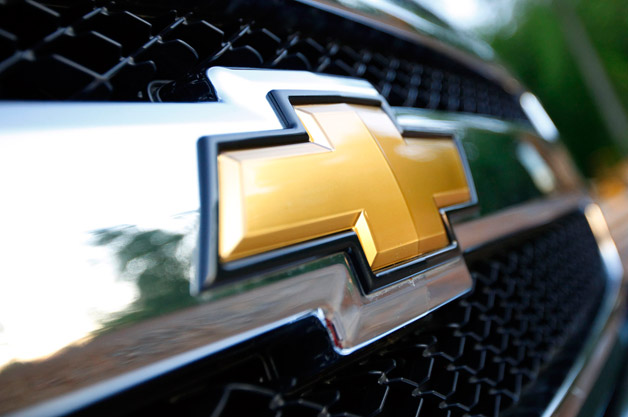 Chevrolet Emblem