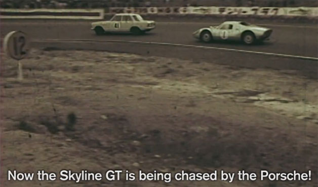 Vintage video of Prince Skyline being chased by Porsche during race