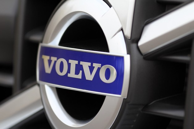 Volvo Emblem