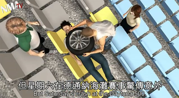 Taiwan's Next Media Animation tackles NASCAR crash with fan injuries at Daytona - video screencap
