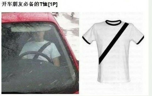 China Seatbelt T-Shirt