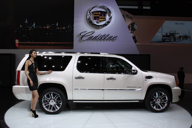 2013 Cadillac Escalade ESV Hybrid revealed at 2013 Shanghai Motor Show