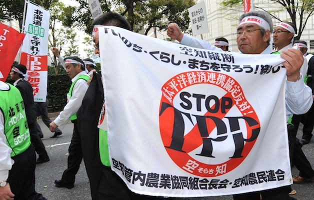 Japan protest Trans-Pacific Partnership