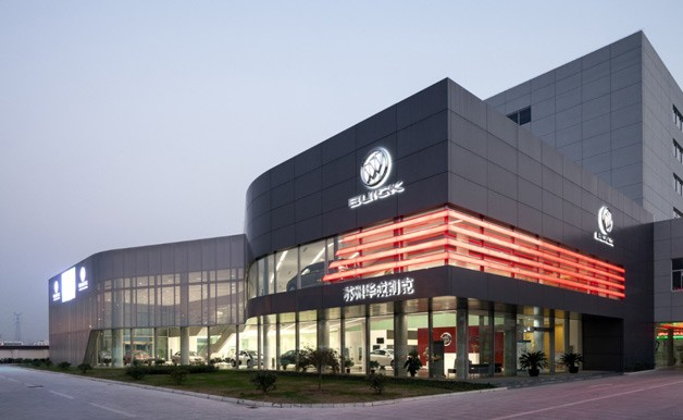 Buick showroom in China