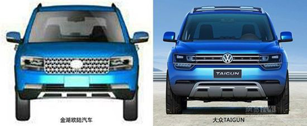Chinese Automaker Looks To Patent Vw Taigun Copy Before