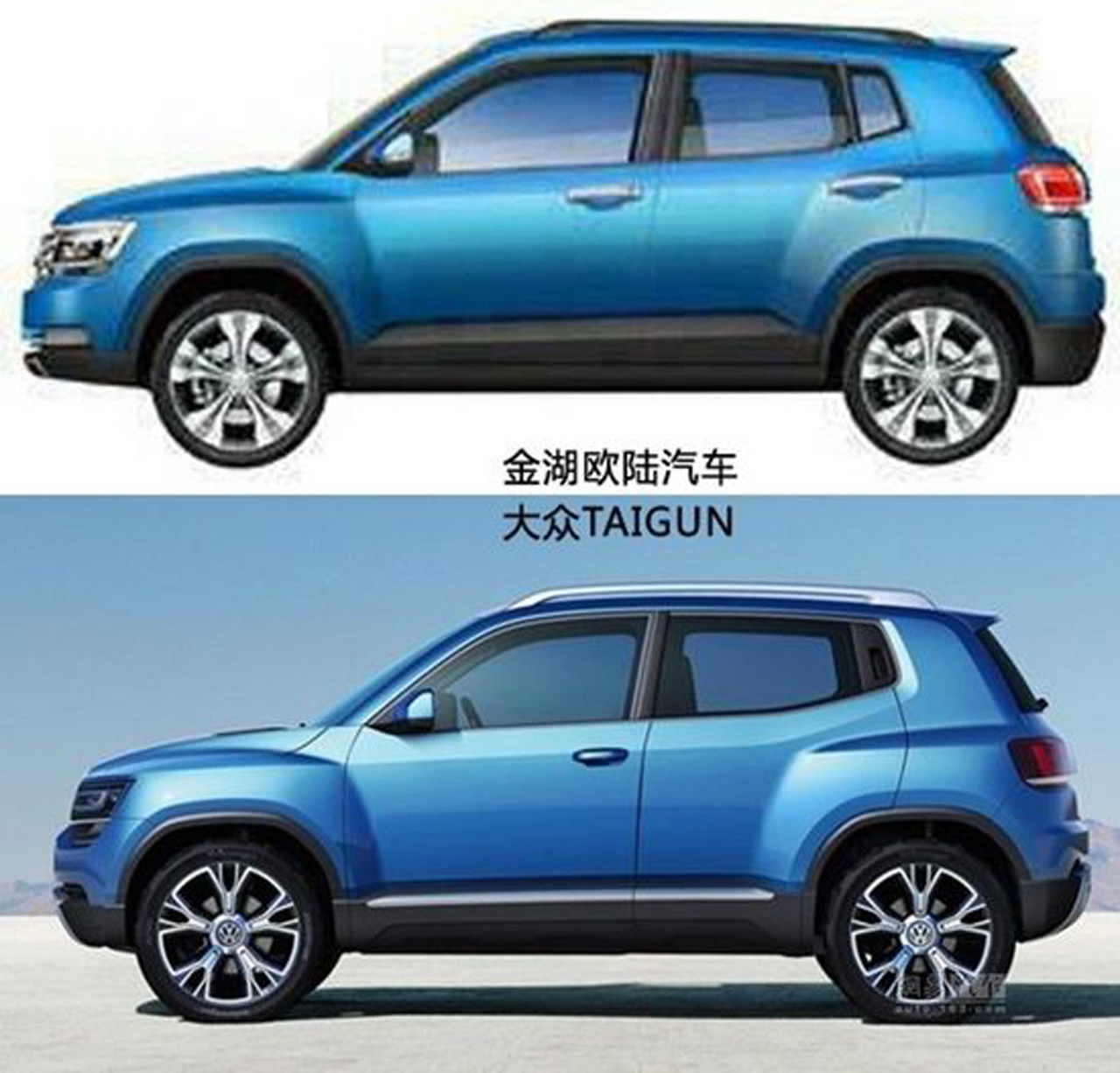 chinese automaker looks to patent vw taigun copy before. Black Bedroom Furniture Sets. Home Design Ideas