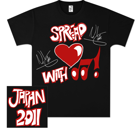 Ne yo designs t shirt to raise money for japan cambio for Shirts to raise money