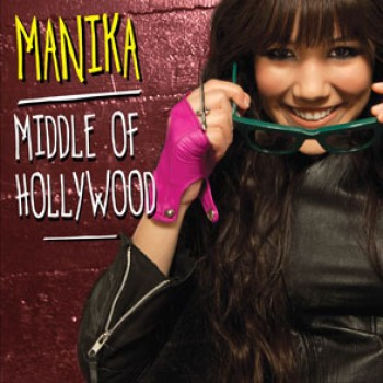 Which Reality TV Star is in Manika's New Music Video? (WATCH!)