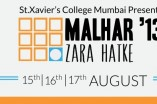 Malhar 2013 : Meet the Organizing Committee