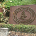 IIT-Madras ties up with IBM