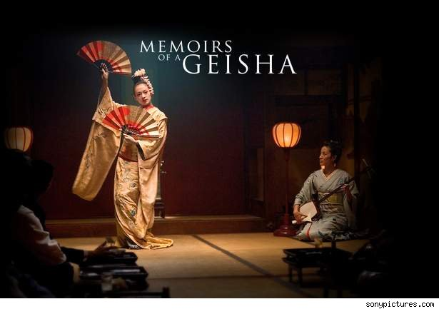 memoirs of a geisha film essay