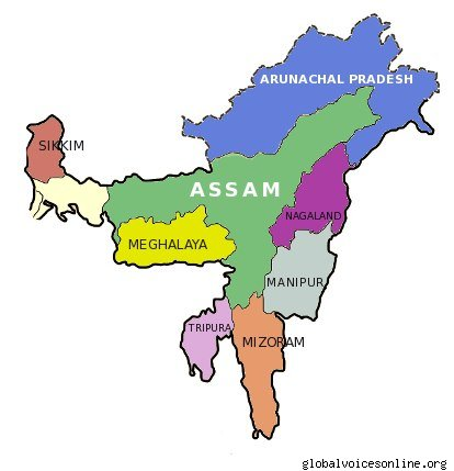 North East India Entrepreneurship