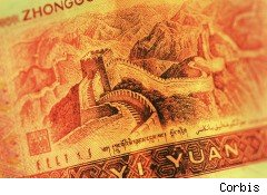 Yuan Hits High Vs. the Dollar as China Lifts Exchange Rate