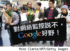 Google users hold a banner wishing the search engine giant well in Hong Kong to avoid Chinese censorship