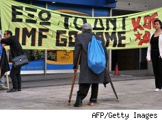 Greek debt bailout IMF protest