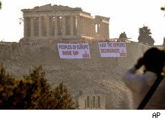 Greek bailout protest at the Acropolis