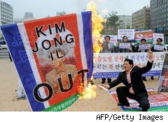 Korea protest