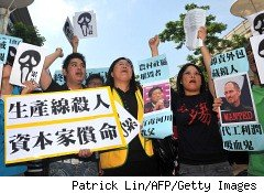 demonstration against Foxconn in Taipei, Taiwan