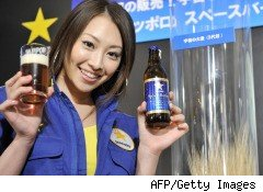 Sapporo Beer