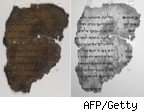 Dead sea scrolls mystery solved?