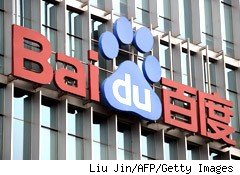 Baidu's third-quarter profit more than doubled, year over year, as online advertising grew. The company also gained more market share after Google closed its Chinese search engine.