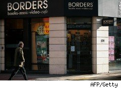 Borders Books store
