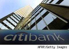 Citibank buildng in New York City