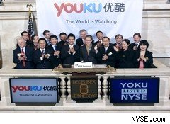 Youku IPO at New York Stock Exchange