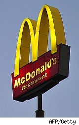 McDonald's sign to advertise McDonald's Oatmeal