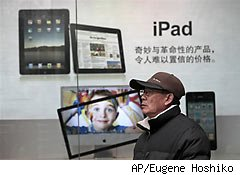 Independent group inspects Apple supplier