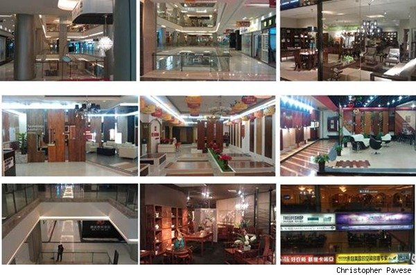 Empty China Mall