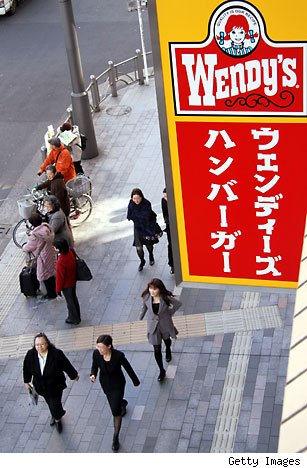 Wendy's japan