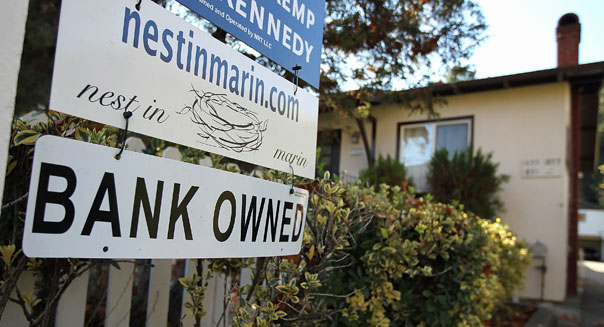 bank owned home for sale sign