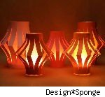 Paper table lanterns from Design*Sponge.