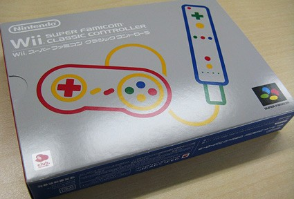 For that authentic Super Famicom experience ...