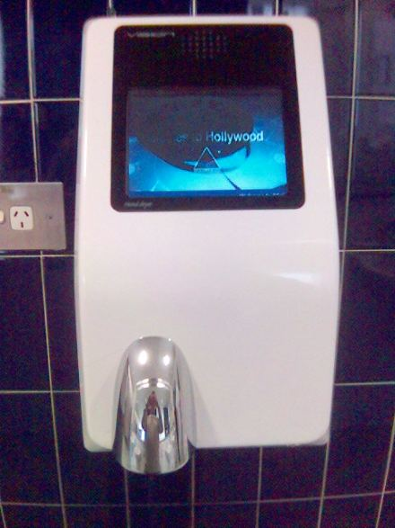 Latest Sign Of The Apocalypse Ad Spewing Hand Dryers