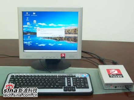 chinese  pany releases 203 desktop pc