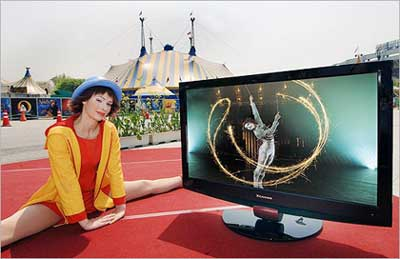 LG's XCanvas Quidam LCD TV, photo from Digital Chosunilbo