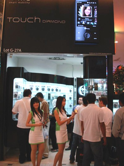 HTC Touch Diamond store