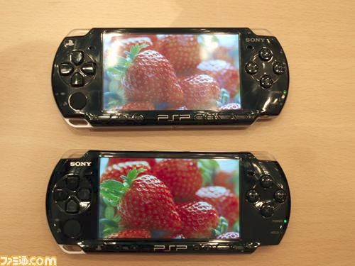How Much Are Psp : How much better is the screen on psp in