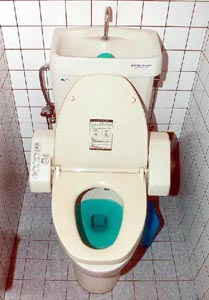 astronauts pee toilet - photo #26