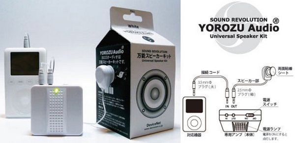 Yorozu's milk carton speaker asks: