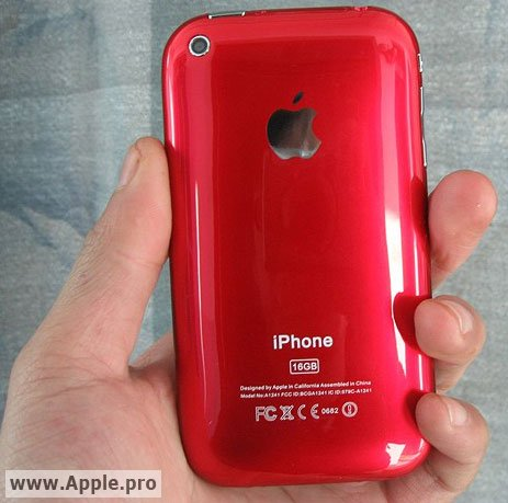 red iphone 3g is real like unicorns and world peace