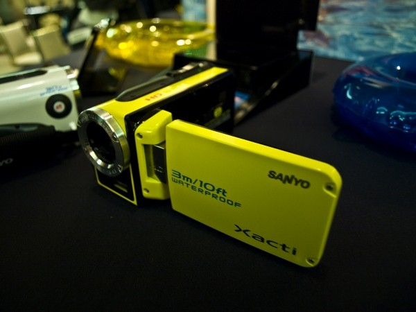 Video: Sanyo's collection of