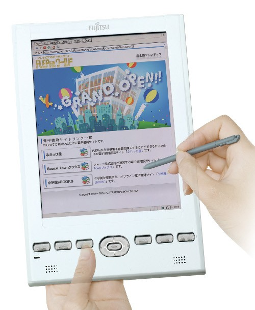 color e-paper mobile terminal flepia Remember fujitsu's color e-book technology we saw last year well, the tech giant announced wednesday that the reader (or e-paper mobile terminal as they call it.