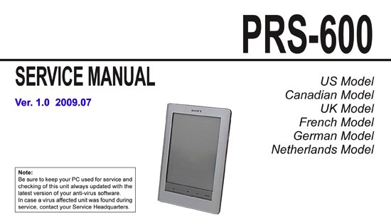 Sony e-book reader PRS-600
