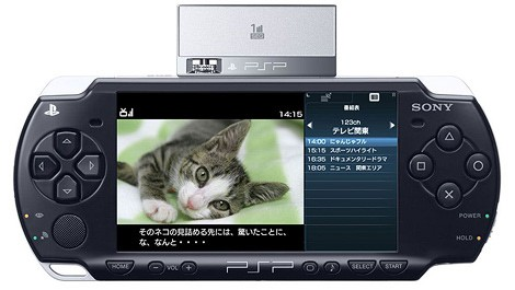 sony psp japan